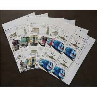 香港 2010年 「香港鐵路服務百周年」郵票右上角四方連帶色標