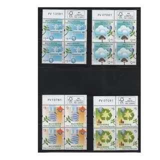 香港 2011年 「綠色生活」郵票四方連帶版號