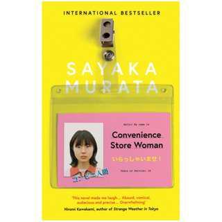 EBOOK Convenience Store Woman - Sayaka Murata