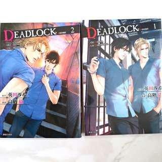 (兩本100$)Deadlock漫畫1~2