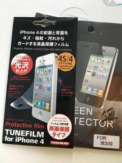 iPhone 4/S protective film (包郵)