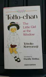 Toto-Chan The Little Girl at the Window