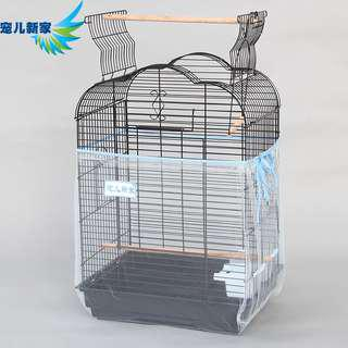 Bird Cage Seed Catcher / net only ( No Cage )