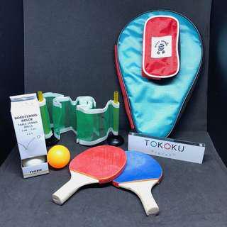 Mini Ping Pong Portable - Flying Tiger