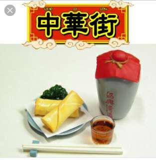 Re-ment 食玩 中華街 春卷模型