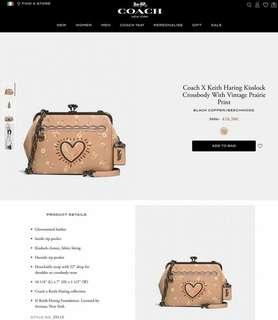 Authentic Coach X Keith Haring Kisslock Crossbody bag