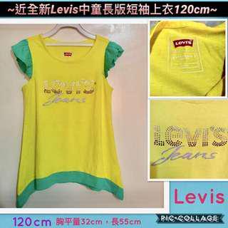 🚚 ~郵寄免運~近全新Levis中童黃色鑲鑽長版短袖上衣120cm