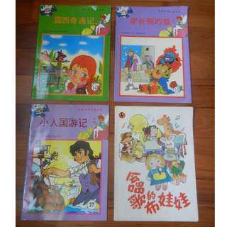 Chinese Stories 露西奇遇记 / 穿长靴的猫 / 小人国游记 / 会唱歌的布娃娃 / 小伊达的花 / 狮子分食