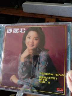 Chinese cd, 邓丽君,greatest hits vol 2