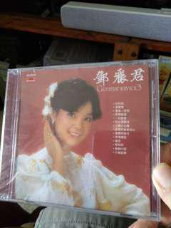 Chinese music, 邓丽君。greatest hits vol 3