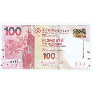 [UNC獅子連號]中銀2010版$100四張連號(包括獅子號)LT593333-LT593336 (稀有難求、歡迎問價)