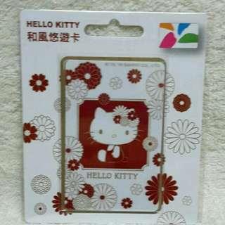 售台灣 Kitty 和風悠遊卡