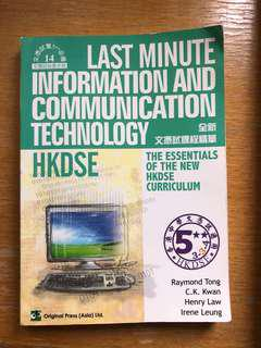 DSE文憑試ICT精讀 Last minute Information and communication technology