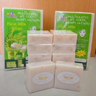 Natural Rice Milk Soap