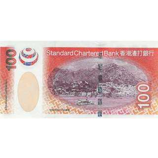 [AU舊鈔]渣打2003年$100舊鈔(買少見少,歡迎問價)