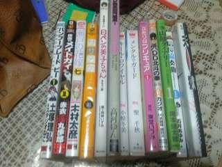 Take all 13 manga jepang