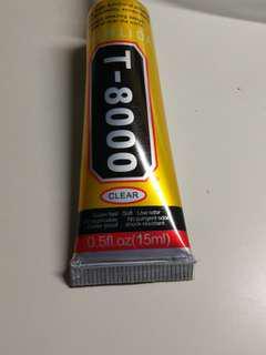 🚚 T8000膠水 (15ml)