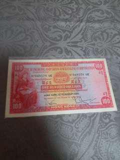 1960年滙豐小聖書100圓