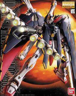 MG CROSSBONE GUNDAM 高達 Full Cloth