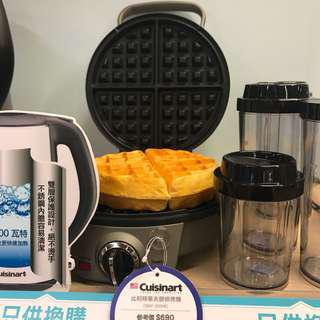 Cuisinart waffle 窩夫機