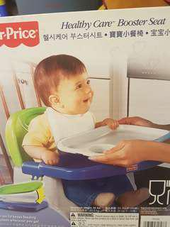 Baby Chair Fisher Price portable