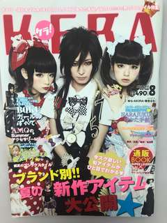 KERA magazine - vol 168 aug 2012