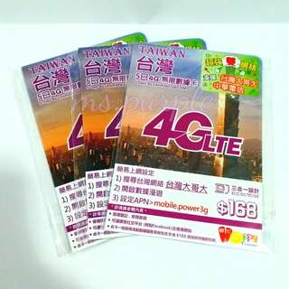 包郵💌 台灣5日數據卡/上網卡