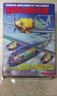 世界傑作機1/144 德軍二戰 FW109A8