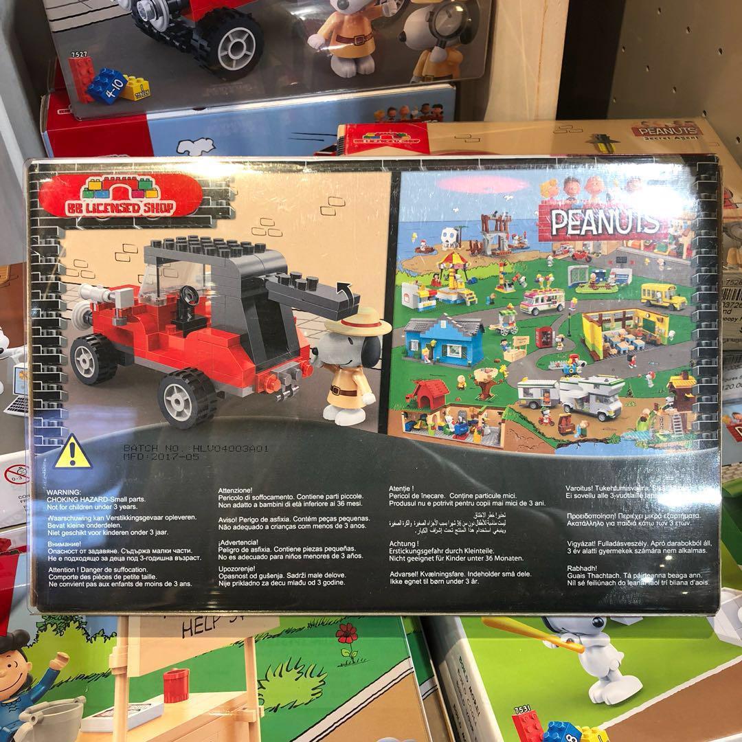 "[全新未拆封] Snoopy ""Secret Agent"" Jeep Blocks"
