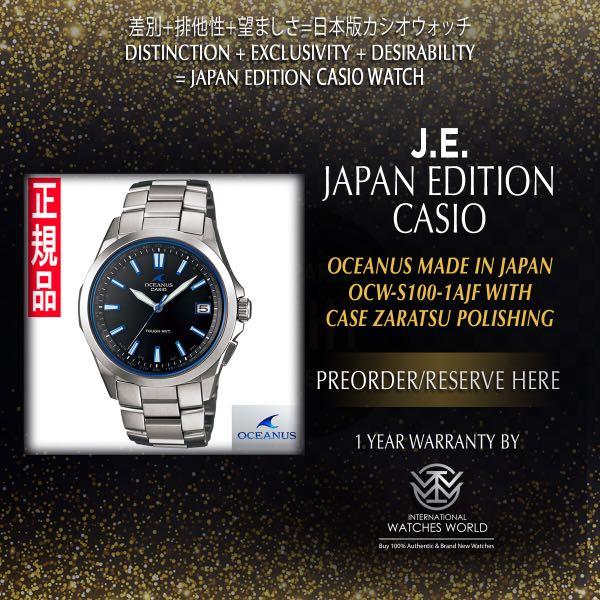 5f766fb9874 CASIO JAPAN EDITION OCEANUS SOLAR ATOMIC RADIO TITANIUM OCW-S100 ...