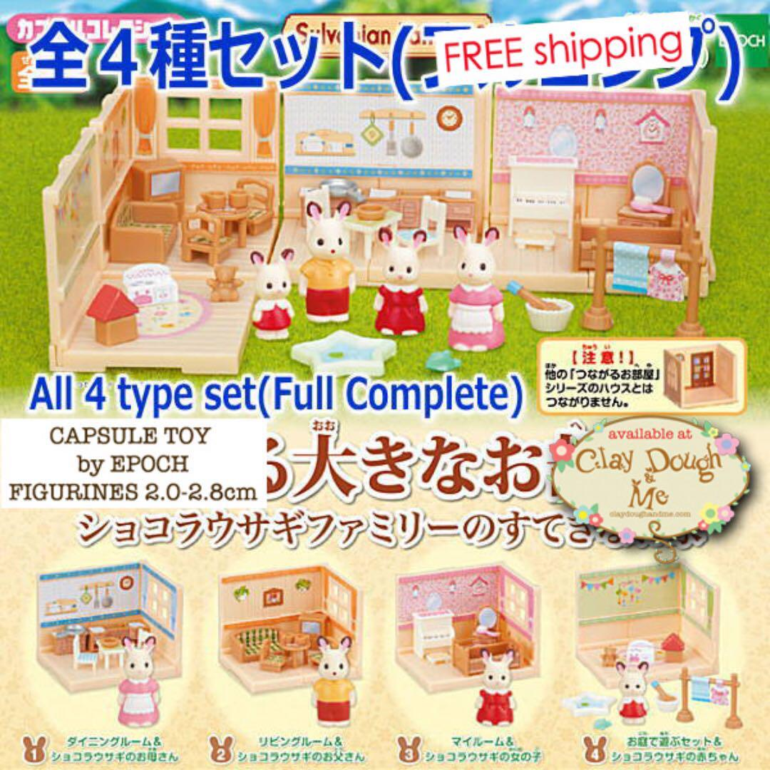 Sylvanian Families Capsule Toy ROOMS SET OF 4 Chocolate Rabbit Epoch Japan