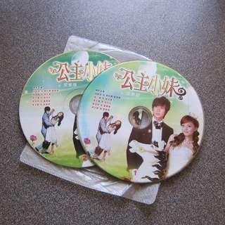 FREE(交收)DVD 公主小妹 張韶涵、吳尊主演