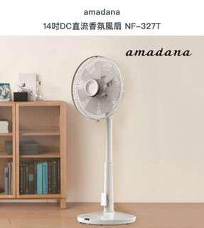 amadana14吋香芬電扇-免運中