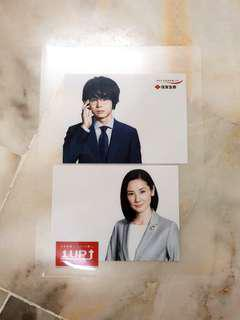 Masaki Suda Sumitomo Insurance Clear A4 Folder File