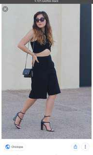 F21 short black culottes