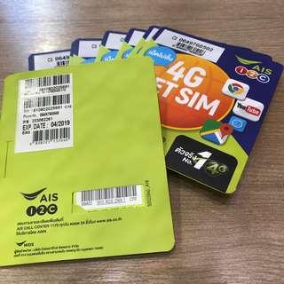 7天 泰國 AIS 4G 上網卡 電話咭