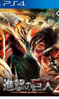 Ps4 attack on titans 2
