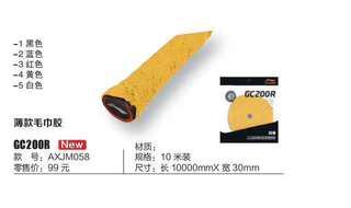 Li Ning Towel Grip