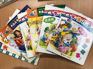 Children books in chinese