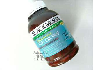 🚚 【現貨】BLACKMORES 奧佳寶 無腥味魚油 400顆