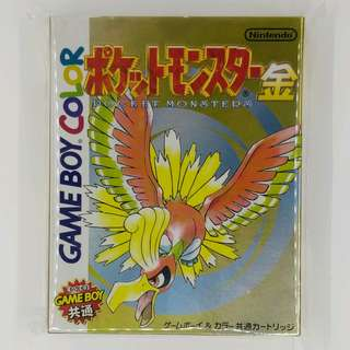 GBC Pokemon Gold 金版