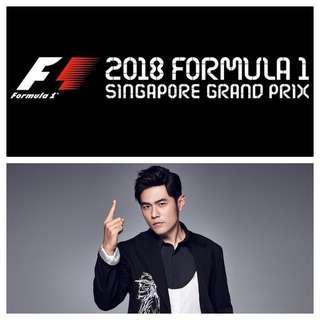 F1 Zone 4 Walkabout - Jay Chou