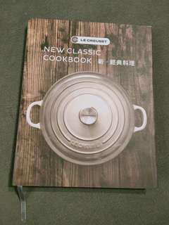 2 Cookbooks for Le Creuset/ cast iron 包順豐