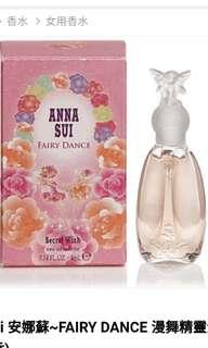 Anna Sui 安娜蘇  漫舞精靈淡香水 Secret Wish Fairy Dance (4ml 小香)