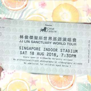 JJLin's Sanctuary Concert 18.08