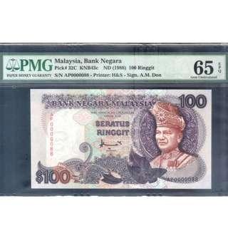 7th series, RM 100 AP0000088 Last Prefix
