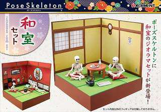 RE-MENT POSE SKELETON — JAPANESE STYLE ROOM