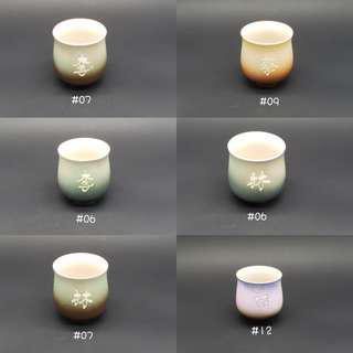 小禮品 - 高溫陶瓷姓氏茶杯