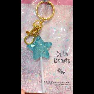 Candy style # keys holder