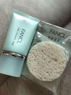 Fancl 黑頭軟膜